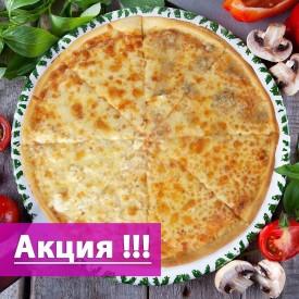 """Пицца """"2 Сыра: Брынза - Моццарелла"""" 38cм. ( Акция: Скидка 50% на 2-ую Пиццу 38 см )"""