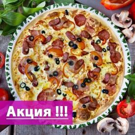 """Пицца """"Деревенская"""" 38cм. ( Акция: Скидка 50% на 2-ую Пиццу 38 см )"""