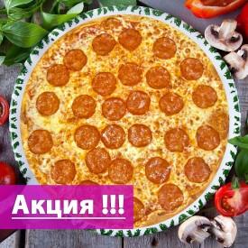 "Пицца ""Острая с перцем мини Пепперони"" 38cм. ( Акция: Скидка 50% на 2-ую Пиццу 38 см )"