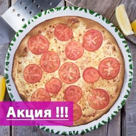"Пицца ""Помодоро"" 38cм. ( Акция: Скидка 50% на 2-ую Пиццу 38 см )"