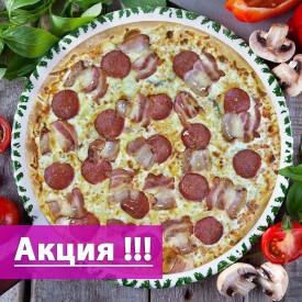 """Пицца """"Стефано"""" 38cм. ( Акция: Скидка 50% на 2-ую Пиццу 38 см )"""