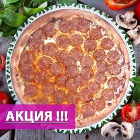 """Пицца """"Пепперони Максимум"""" 38cм. ( Акция: Скидка 50% на 2-ую Пиццу 38 см )"""