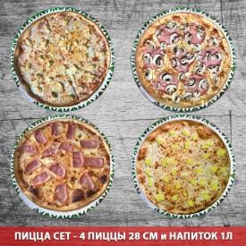 Мини Набор «4 Офиса» (За 4 маленькие пиццы + Coca Cola 2 л)